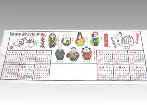 onenga_tenugui_calendar